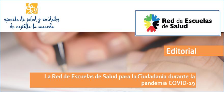 Publicación de la Red de Escuelas de Salud para la Ciudadanía durante la pandemia COVID-19